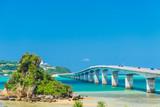 Prefektura Okinawa Kurisuri Ohashi