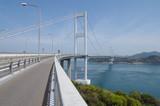 Most Kurushima Kaikyo