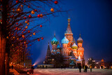 St. Basil's Cathedral on Red Square in Moscow at night on New Years holidays